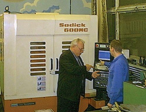 Sodick — синоним успеха инструментального производства