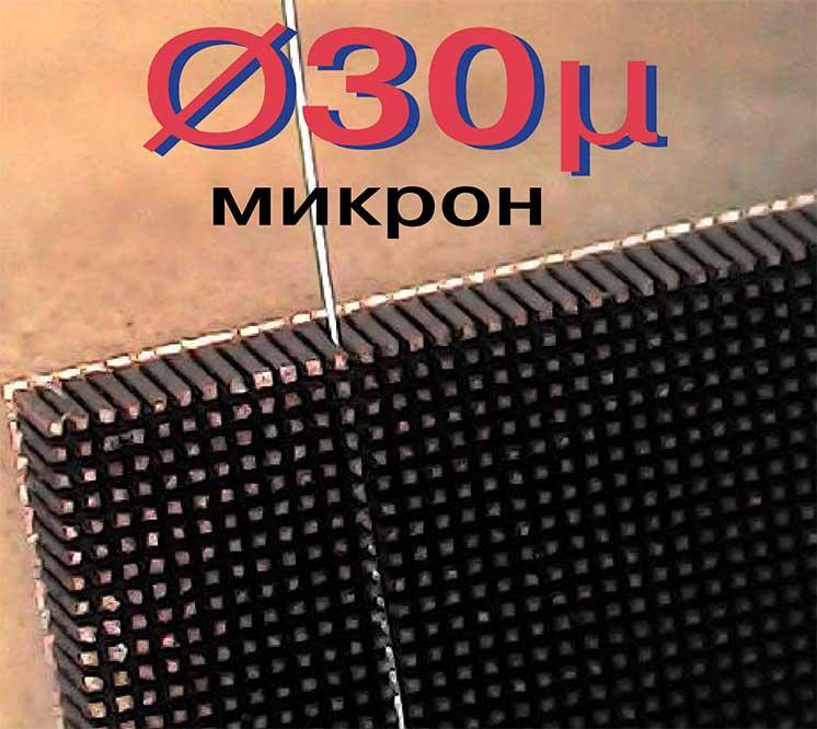 30 micron wire EDM cutting