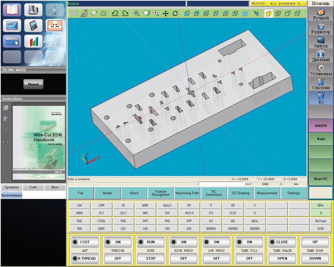 экран интеллектуальной системы Q3vic EDW3D программирования Sodick