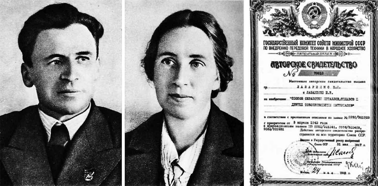 Борис-Романович-и-Наталия-Иоасафовна-Лазаренко
