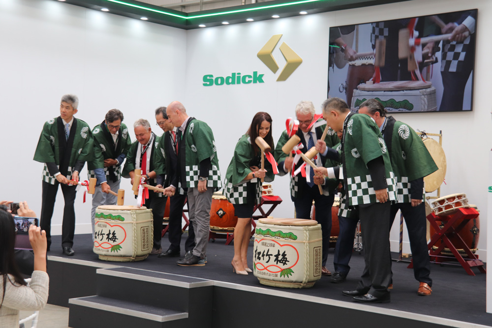 церемония открытия центра Sodick в японском стиле