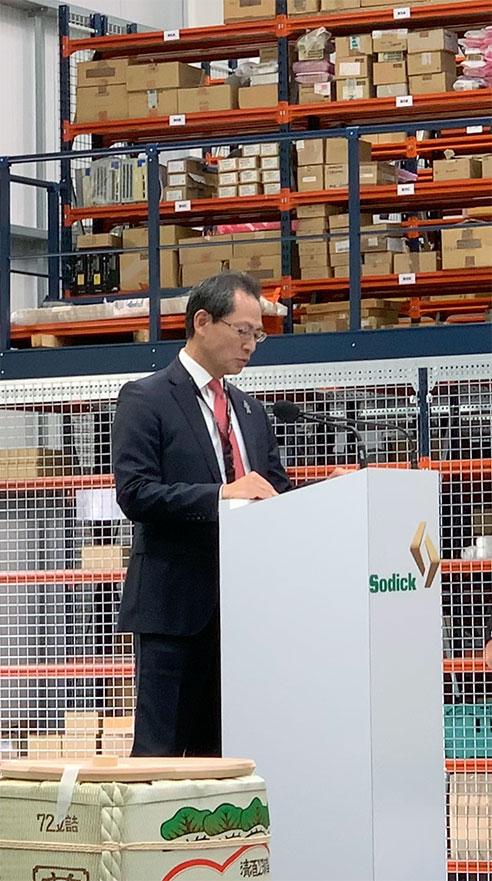 Министр экономики Shuichi Akamatsu - Япония