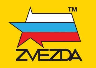 логотип фабрики сборных масштабных моделей Звезда